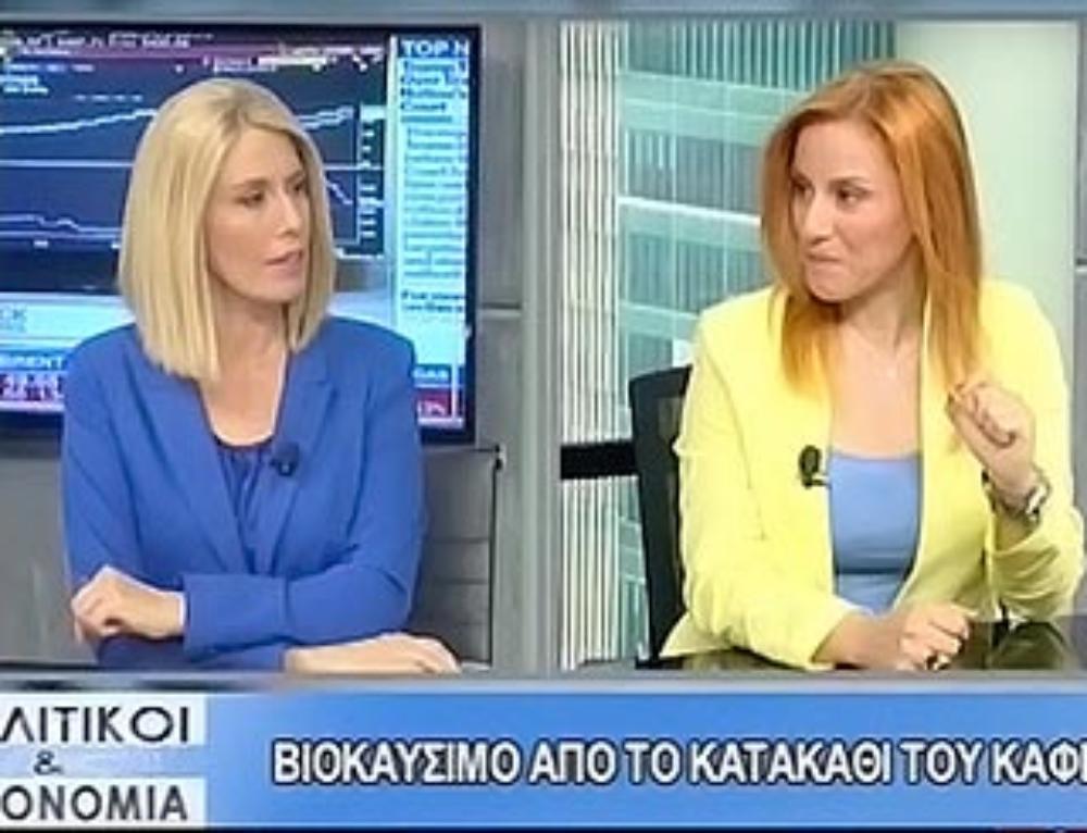 Η Κωνσταντίνα Κοτταρίδη μιλάει για τη Βιο-Οικονομία στο SBC