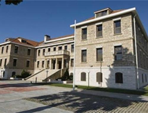 1ο Μεσογειακό Θερινό Σχολείο για τη Βιώσιμη Ανάπτυξη και τη Βιοοικονομία