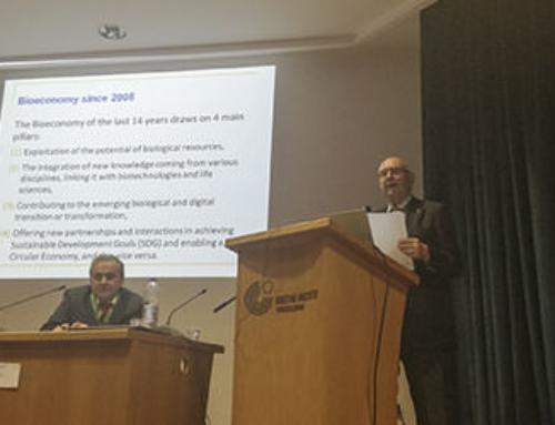 Συμμετοχή στο Greek Bioeconomy Forum