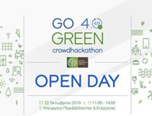 Ενημερωτικό Open Day για τη δράση Go 4.0 Green Crowdhackathon και τον ψηφιακό μετασχηματισμό